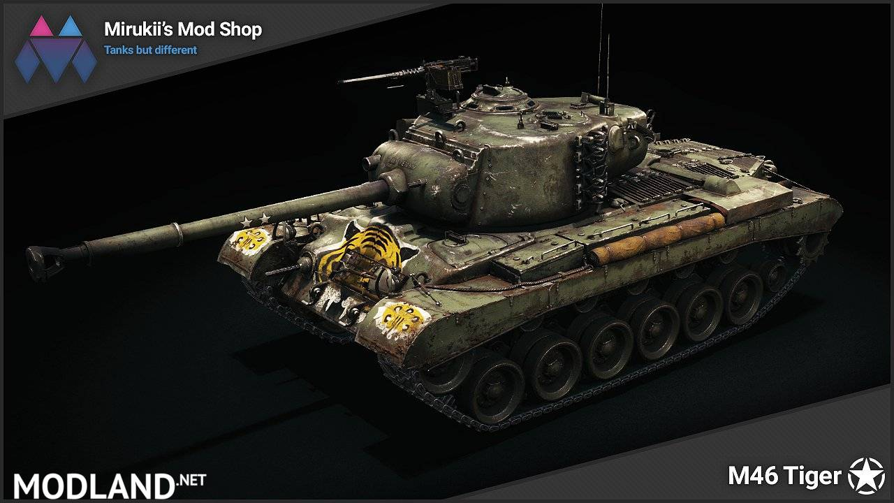 World of tanks tiger skins download